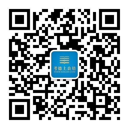 2018年湖南公务员面试人际关系篇:与领导的人际关系(三)
