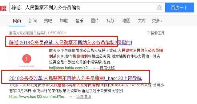 湖南公务员考试网